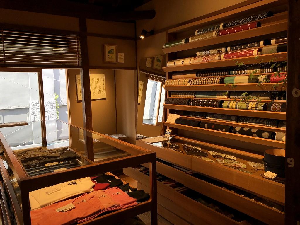 京都のsousou2