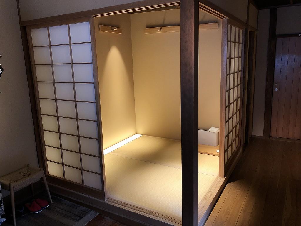 京都のsousouの畳のフィッティングルーム