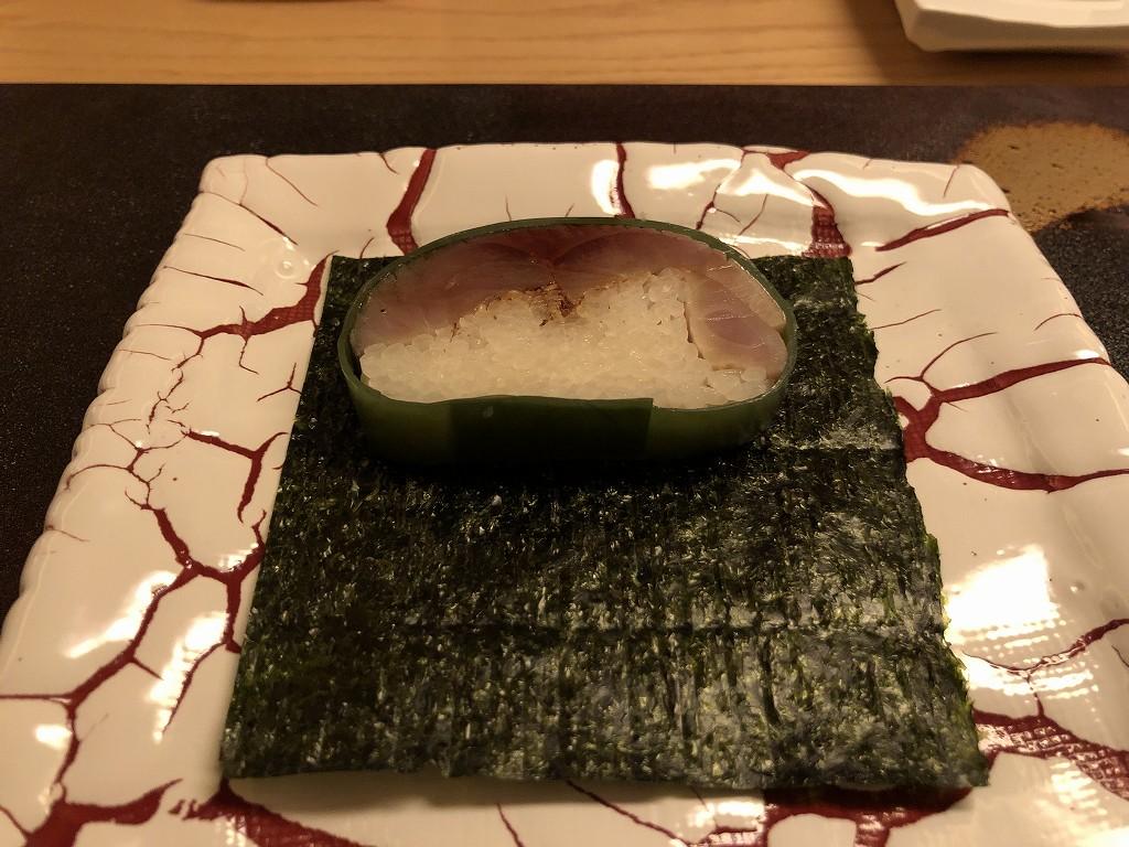 リッツカールトン京都の水暉の棒鮨