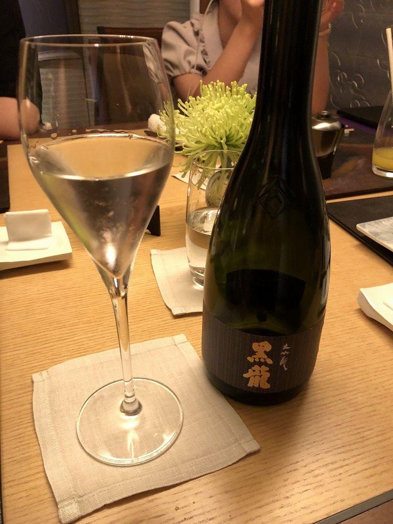 リッツカールトン京都の水暉の黒竜の純米吟醸