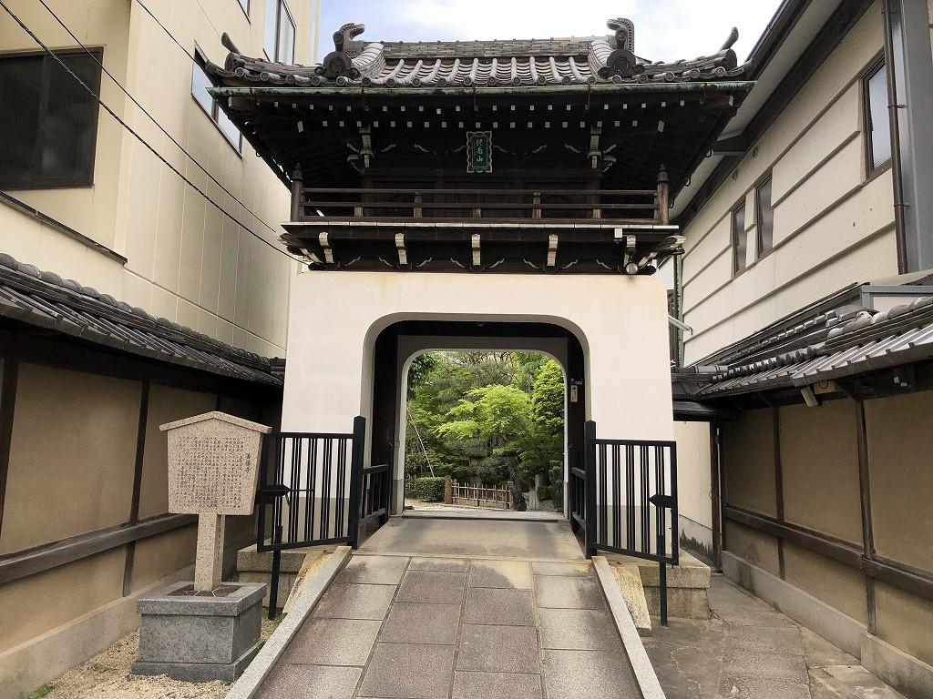 京都の善導寺2