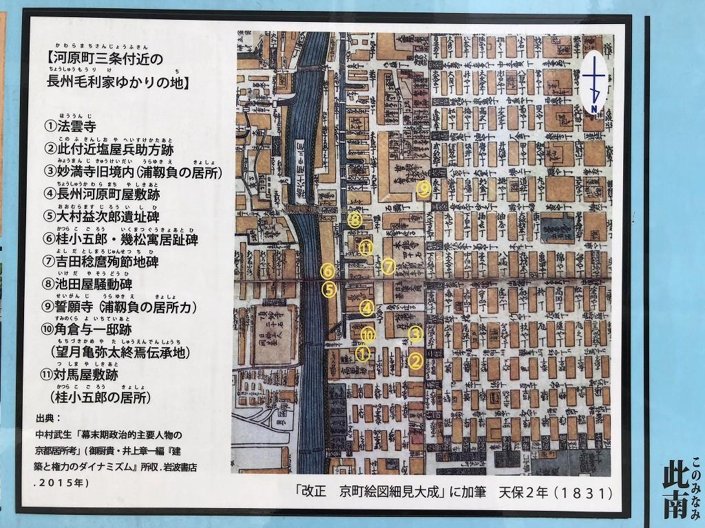 京都の法雲寺3