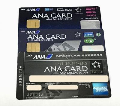 私が持っている3つのANAカード