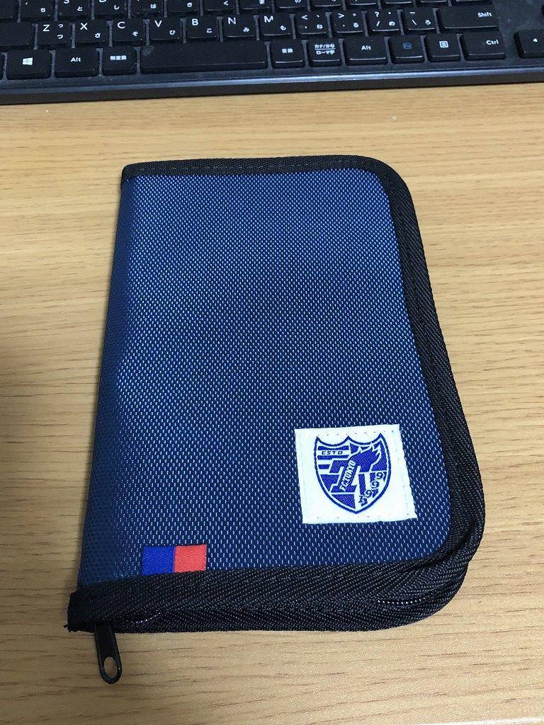 FC東京のパスポートケース