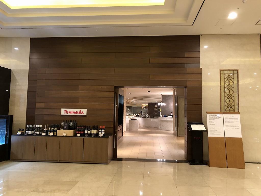 ロッテホテル蔚山の朝食会場の入り口