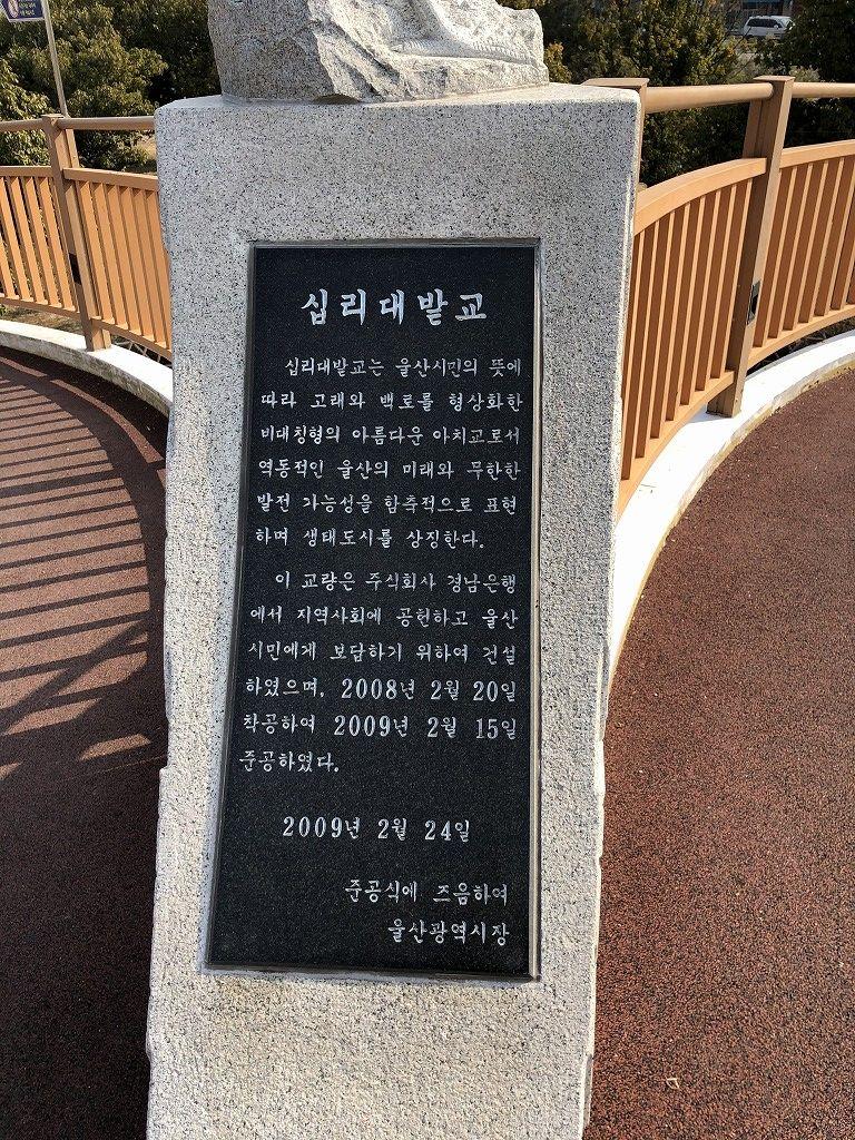 テファガン国立庭園の眼鏡橋5