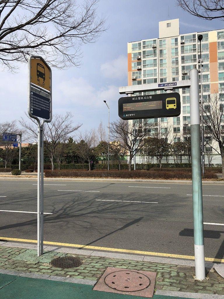 蔚山文殊サッカー競技場の前のバス停1