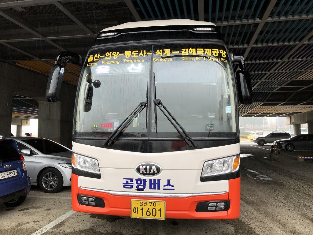 テファロータリーから金海空港行きのリムジンバス