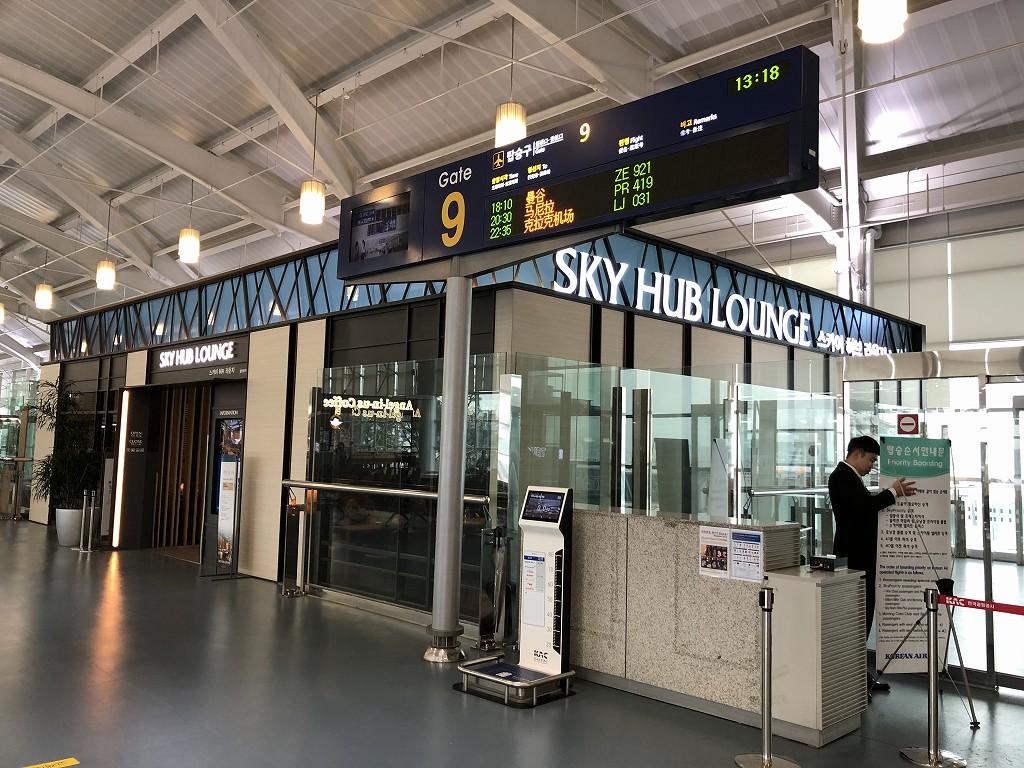 金海空港のSKY HUB LOUNGEの外観