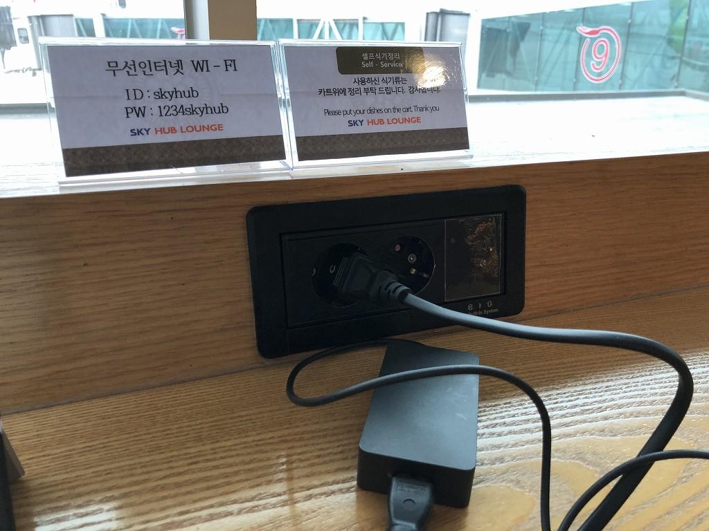 金海空港のSKY HUB LOUNGEの電源