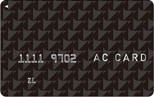 キャッシング専用アコムカード券面デザイン