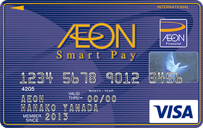 イオンスマートペイカード(リボ専用カード)券面デザイン