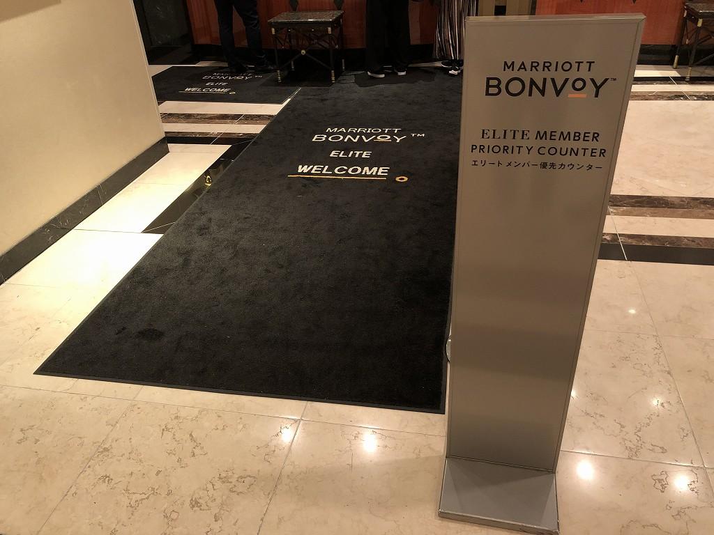 名古屋マリオットアソシアホテルのMarriott Bonvoyエリートメンバー専用カウンター