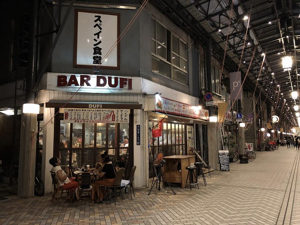 円頓寺商店街のスペイン食堂