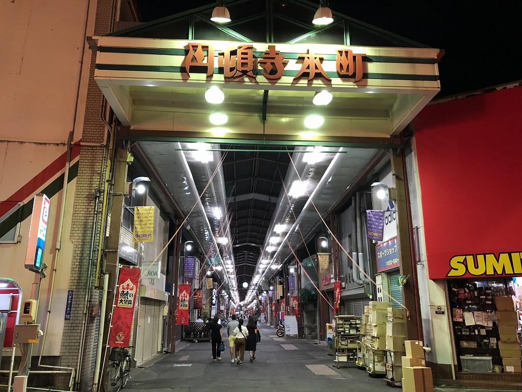 円頓寺本町商店街の入口