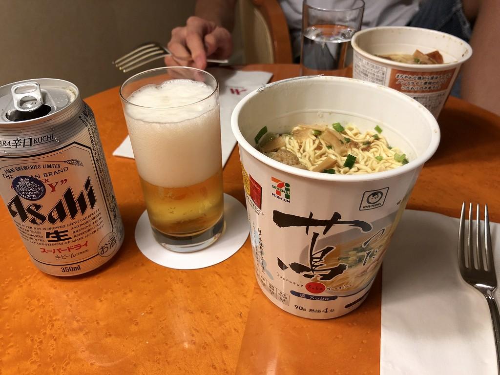 名古屋マリオットアソシアホテルでカップ麺