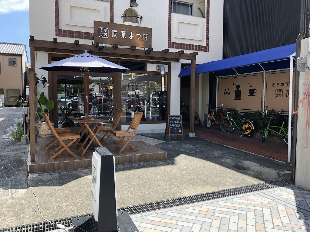 円頓寺商店街の喫茶まつば