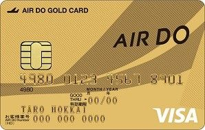 AIRDO VISAゴールドカード券面デザイン