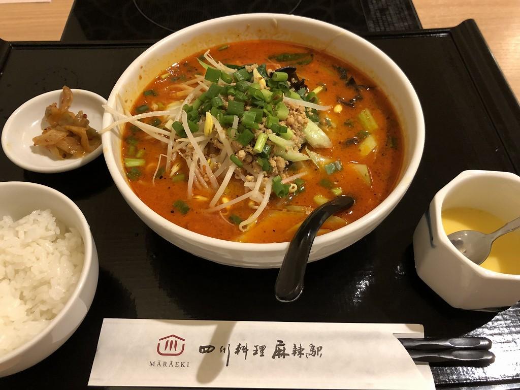 赤羽の麻辣駅の四川風担々麺
