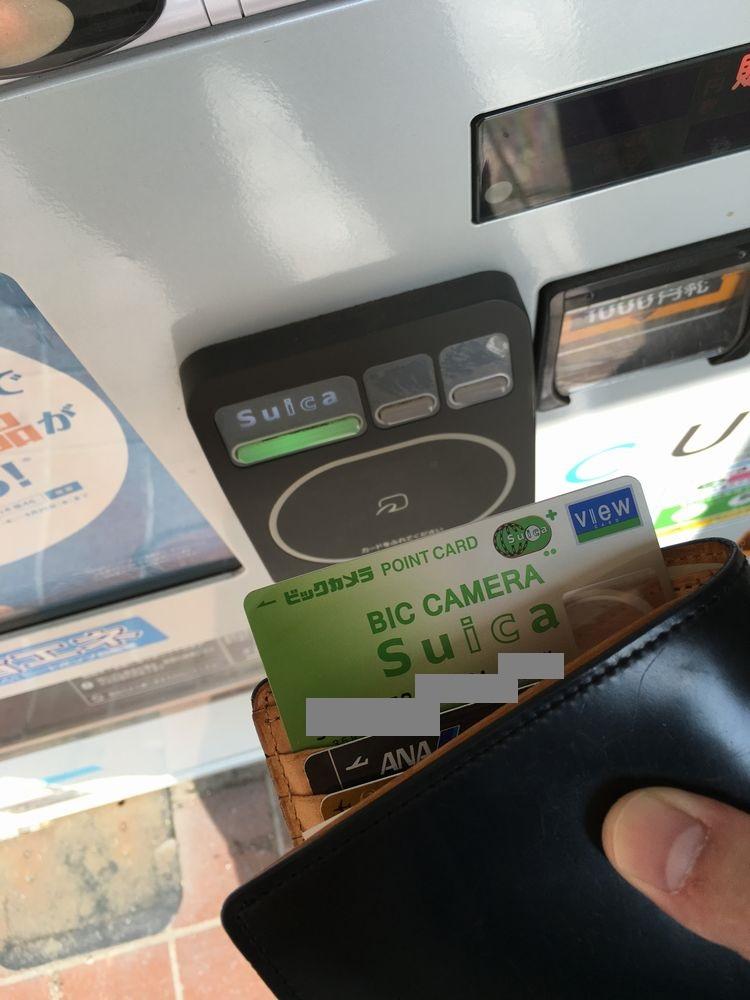 ビックカメラSuicaカードで自販機