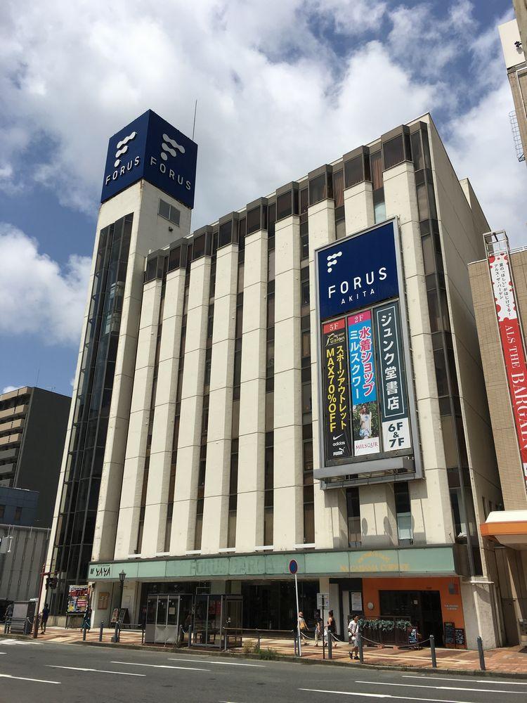秋田フォーラス