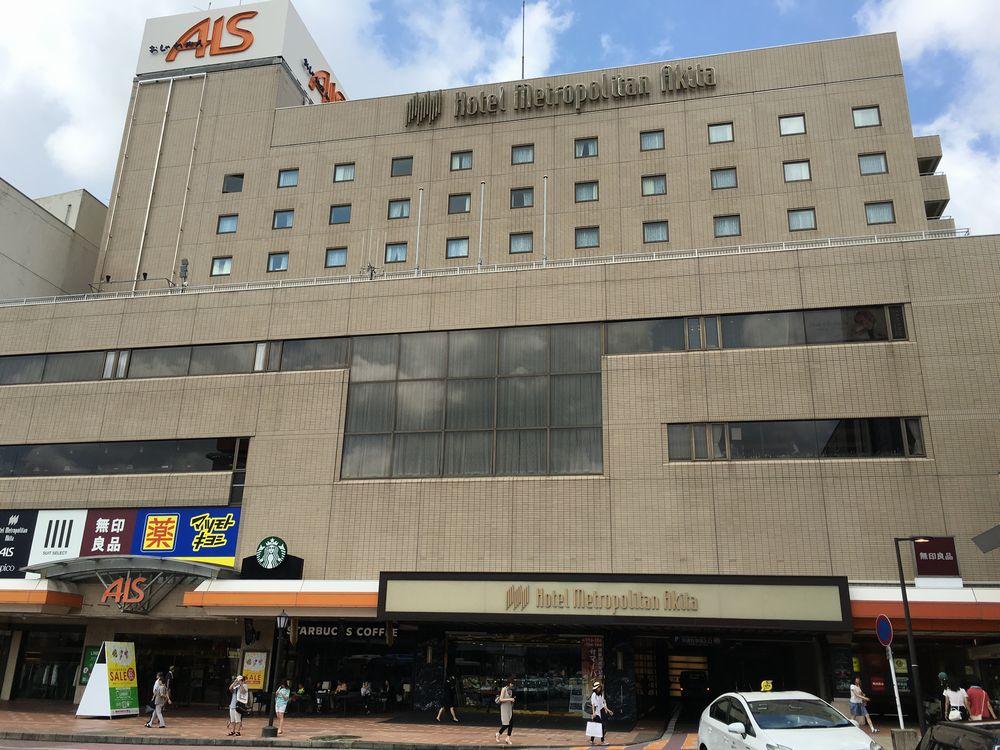 ホテルメトロポリタン秋田の外観