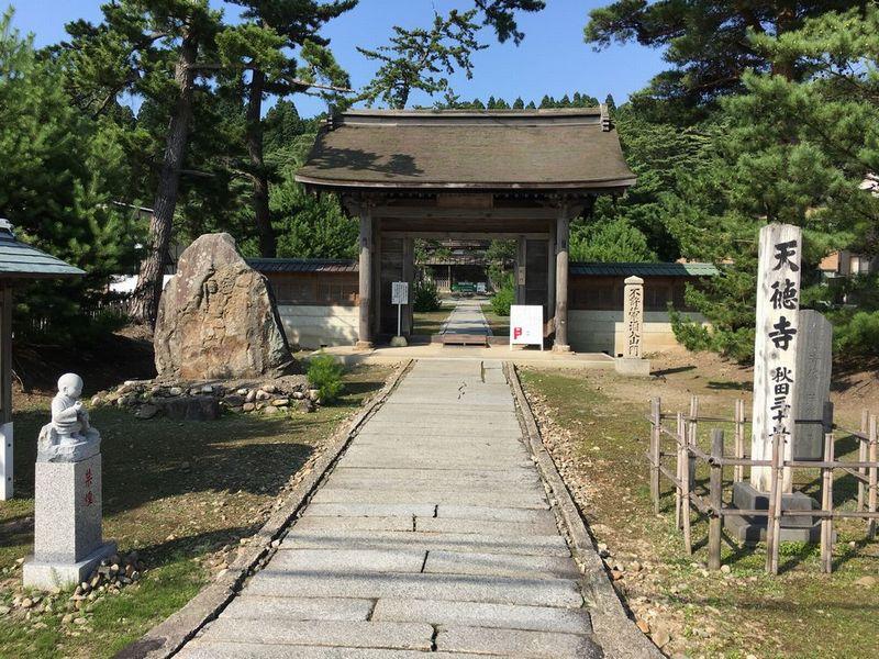 秋田の天徳寺