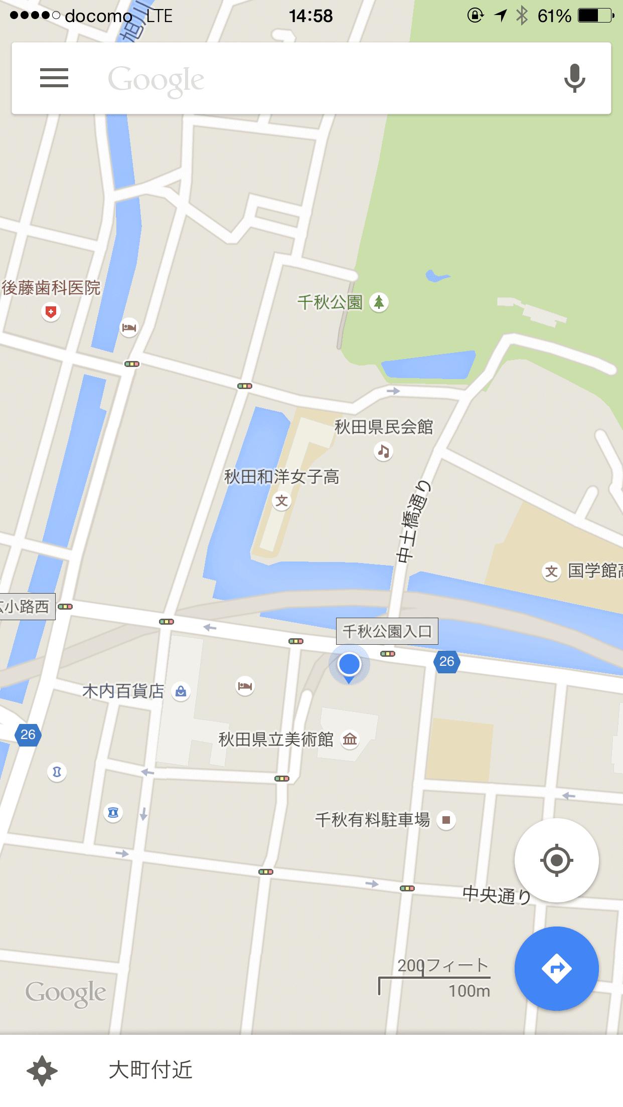 秋田県立美術館と久保田城のお濠の位置関係