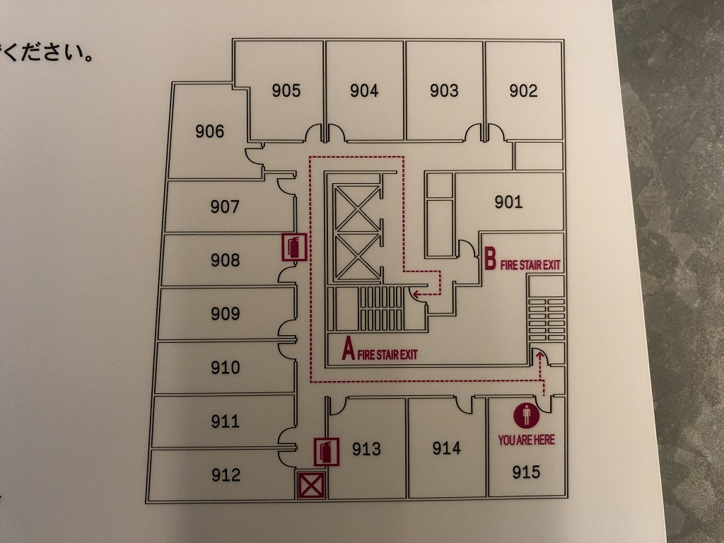 アロフト東京銀座の915号室の位置