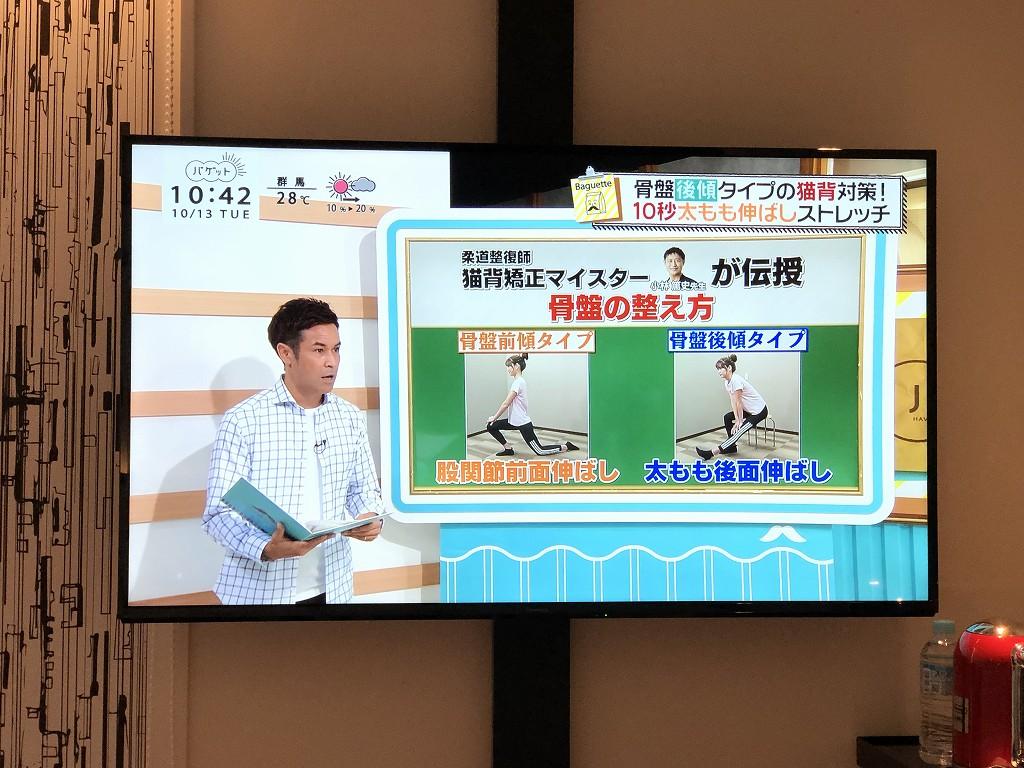 アロフト東京銀座のテレビ