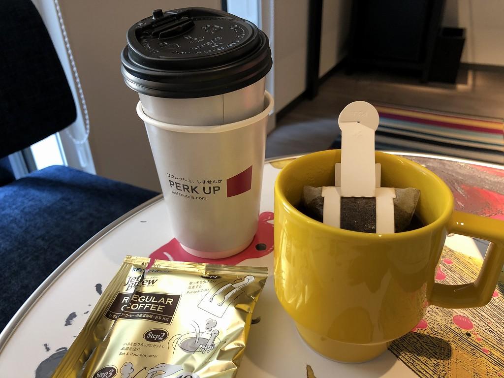 アロフト東京銀座のコーヒー