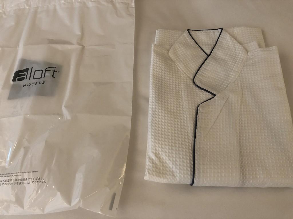 アロフト東京銀座のパジャマ