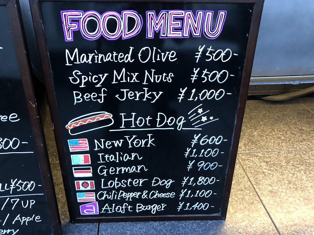 アロフト東京銀座の「ROOD DOGS」のフードメニュー