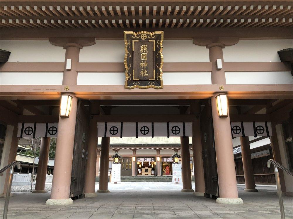 照国神社の本殿