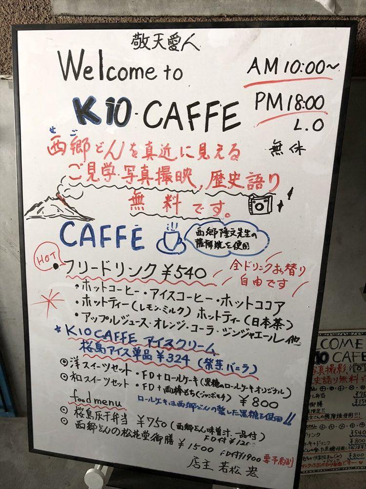 K10カフェのメニュー