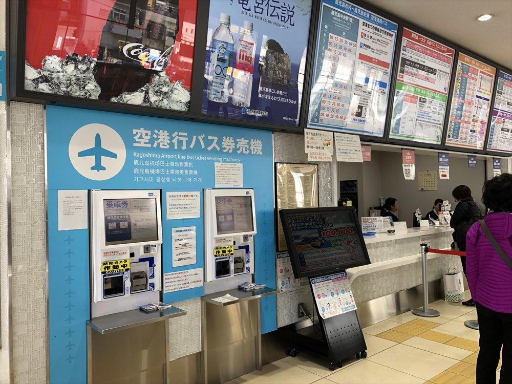 鹿児島中央駅のバスターミナル