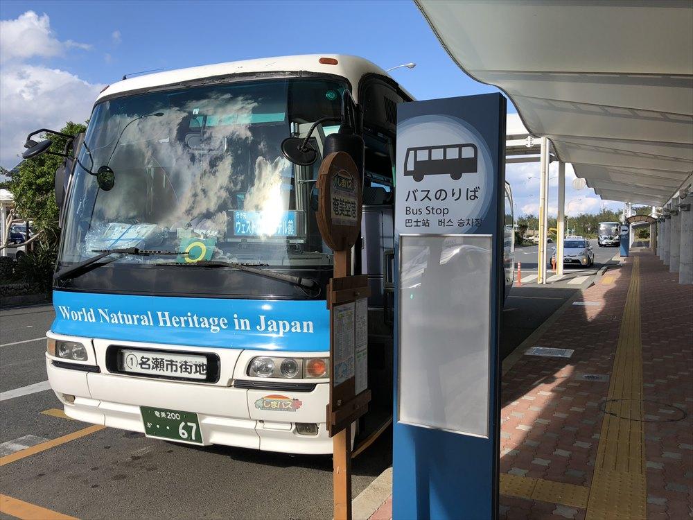 名瀬市街地域のバス