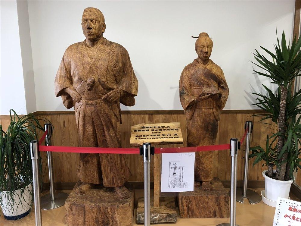 西郷隆盛・愛加那さんの木彫り彫刻