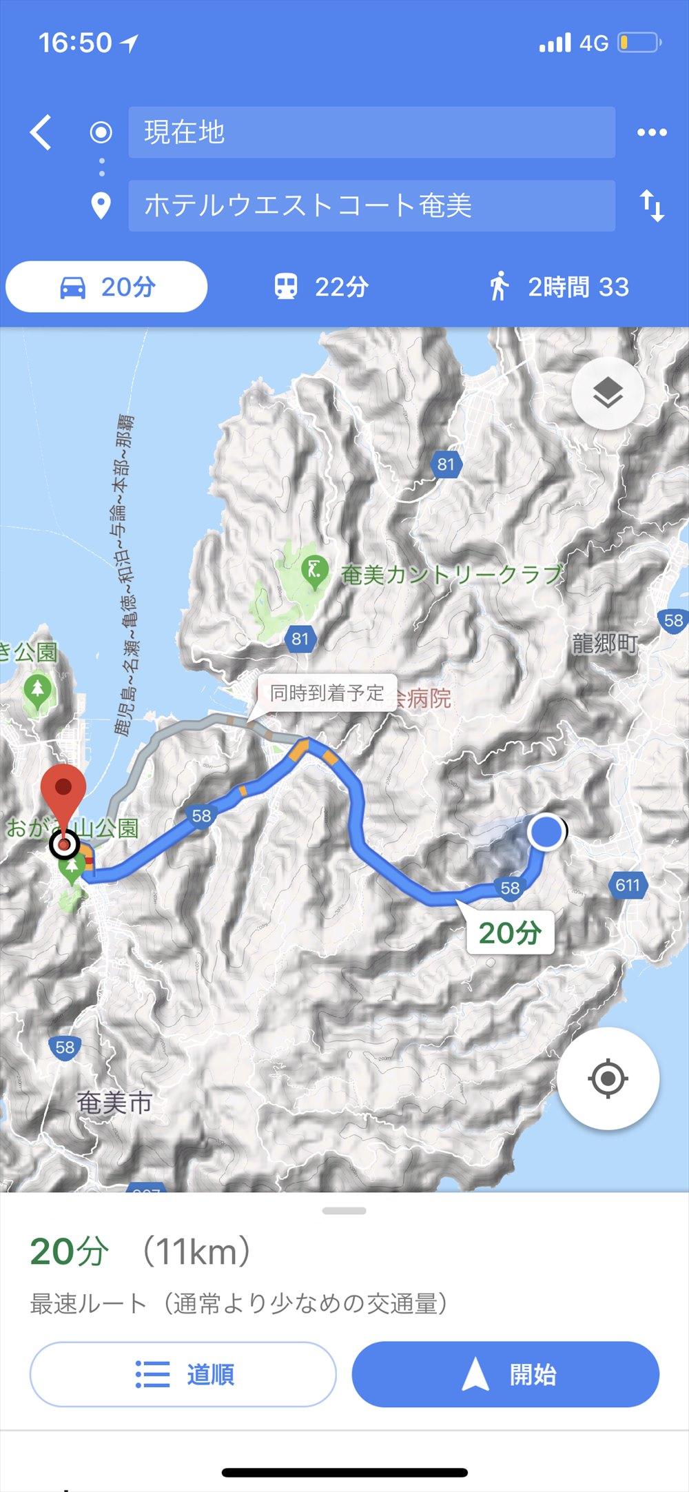 奄美大島の国道58号線