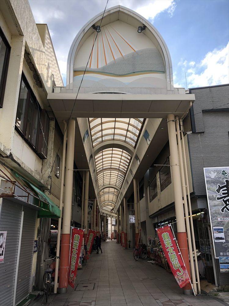 奄美大島のアーケード街1