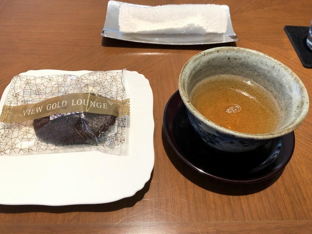 ビュー・ゴールドラウンジのほうじ茶