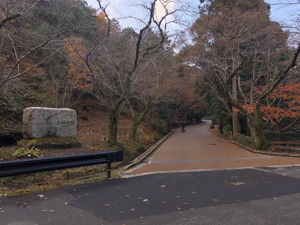 アマン京都の門1