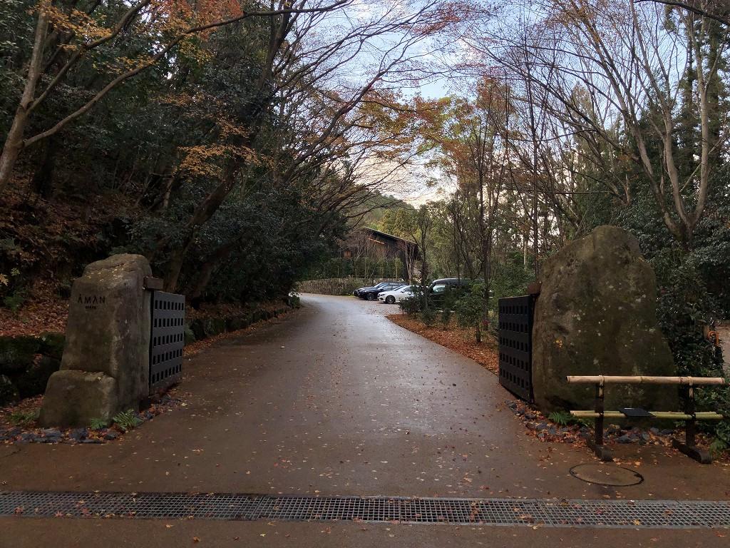 アマン京都の門2