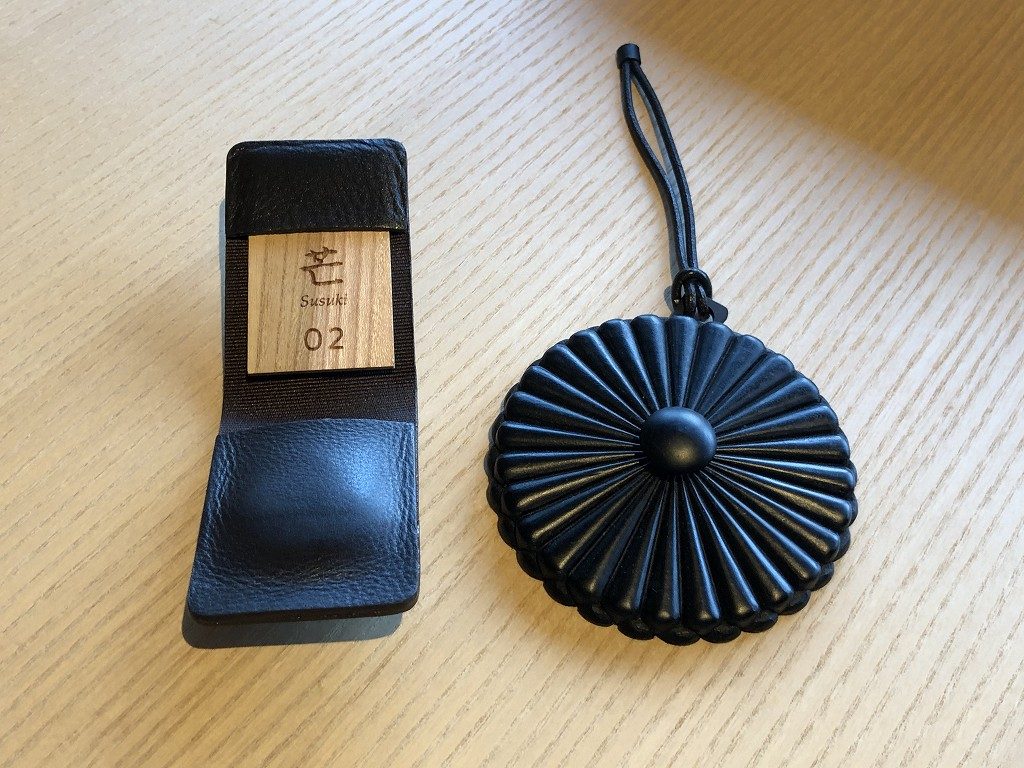 アマン京都の「芒」の鍵