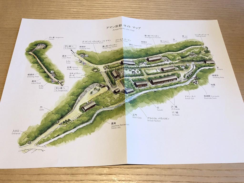 アマン京都のサイトマップ