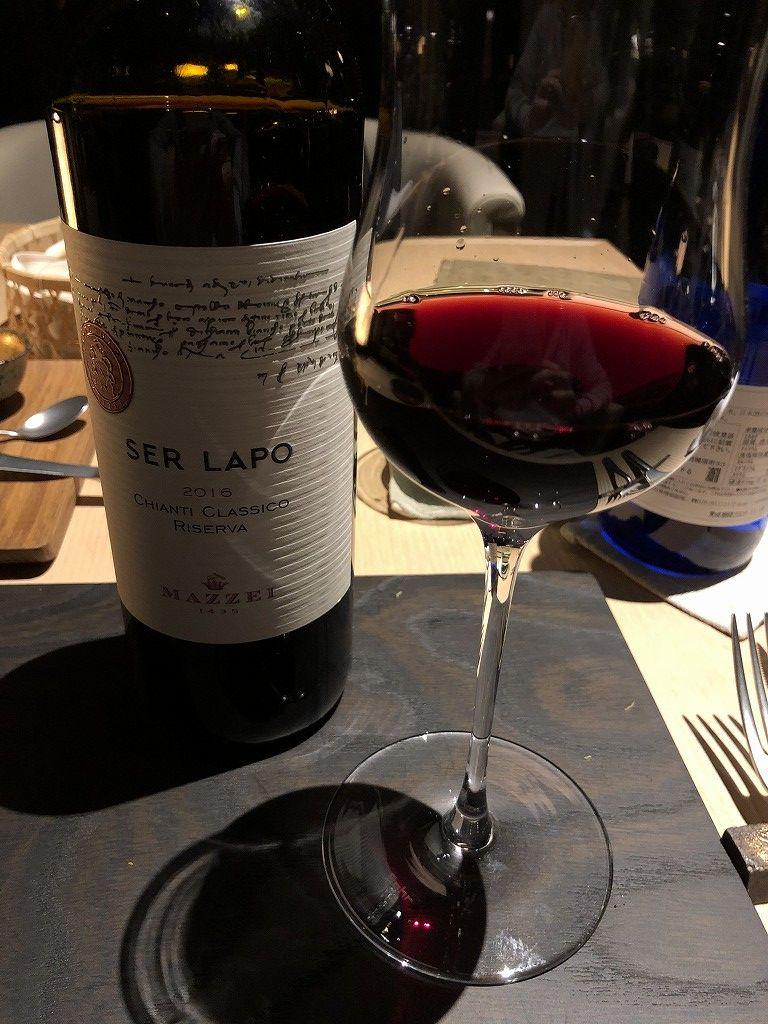 アマン京都のザ・リビング パビリオン by アマンの赤ワイン