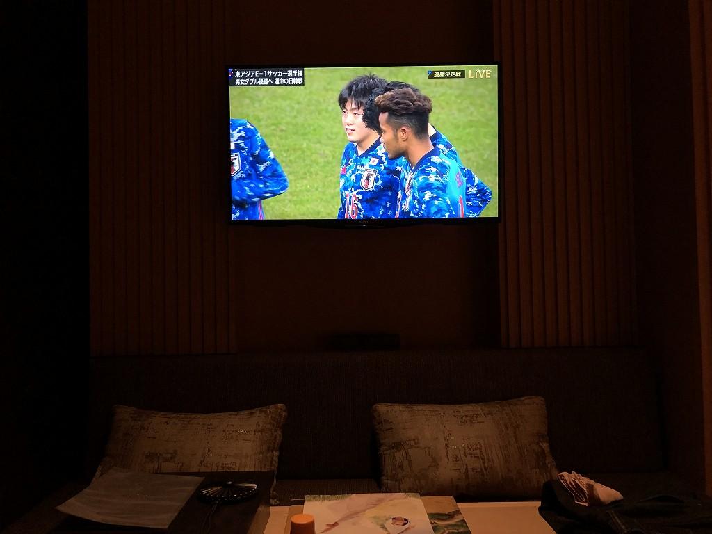 アマン京都のテレビ2