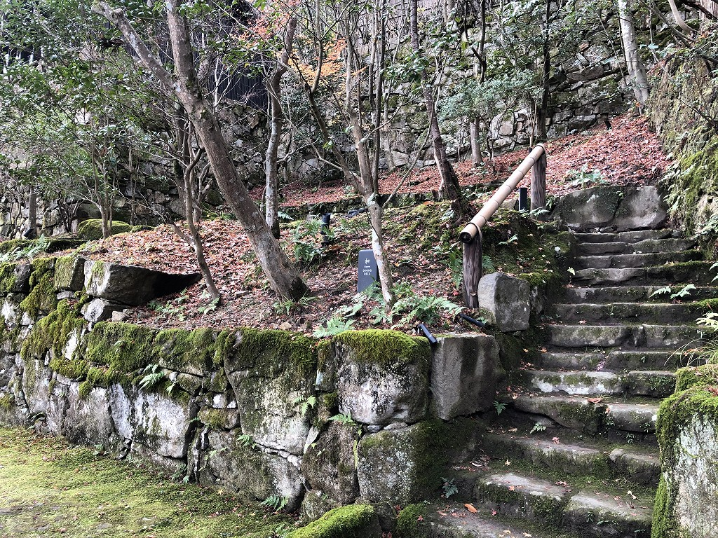 アマン京都の「和ダイニング」1