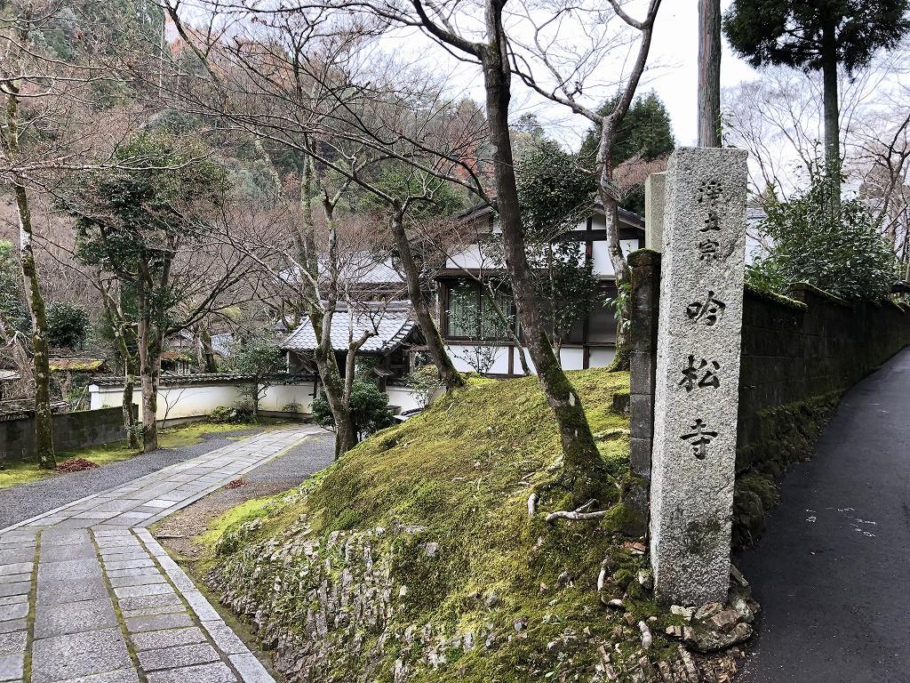 浄土宗吟松寺の壁1