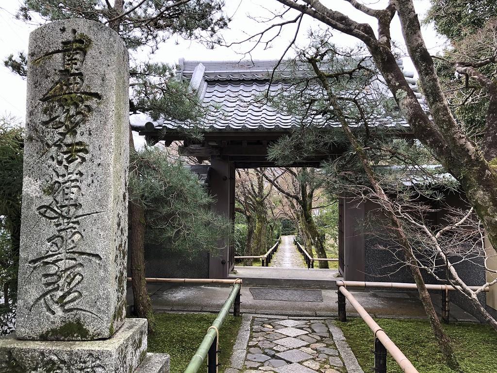 光悦寺の参道1